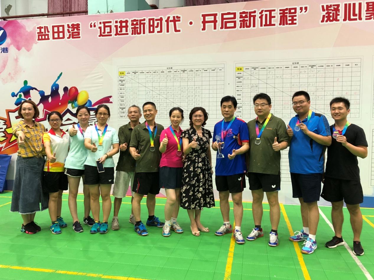 股份公司勇夺2018555彩票网注册乒乓球比赛冠军